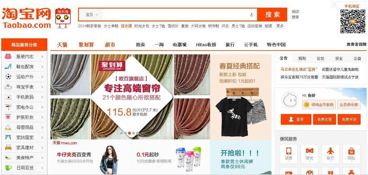 Дешевые бренды одежды