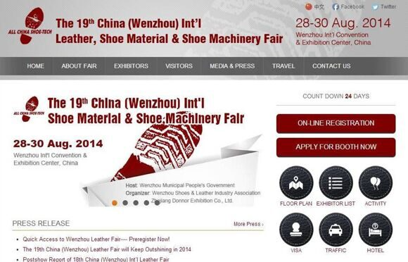 china wenzhou intl shoe material and shoe fair